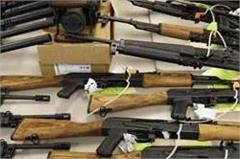 barking  election rounds  guns  deposits