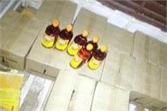big success  liquor consignment caught from tempo  driver arrested