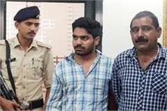 gym trainer murder case  planning in delhi  targeted lucky in the way