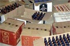 drug business was going in restaurant  excise department did such busted