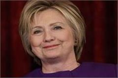 hillary clinton succeeded in retaining her central imageafter the defeat