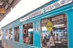 railway shocks district consumer forum imposes rs 25000 fine on railway