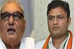 hooda and tanwar pulls up between supporters