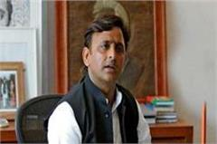 big blow to the nation  s economy due to the ban on bondage  akhilesh yadav