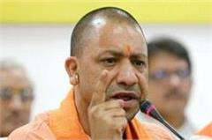 builders to give strict instructions to yogi sarkar  give home in 3 months