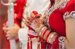 punjab brigade will look at expensive weddings