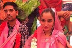 when a couple in nabha tied the knot in just rs 11