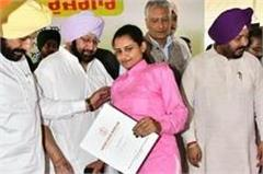 captain amarinder singh s first pay