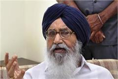 election commission runs its responsibility badal