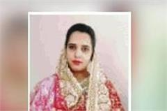 pregnant woman dead after delivery