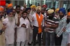 dera sikh clash  56 acquitted