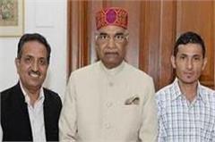 himachali hat of convincing happened president