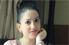 big disclosure in the death case of physiotherapist read this news to know