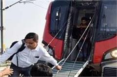 lucknow metro stops twice in 3 days journey stir in crowd