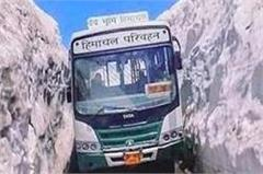 country in longest route in enumeration these bus service closed