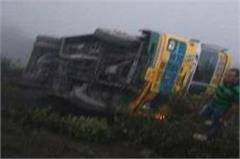 private bus avoided due to crash big accident