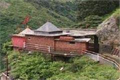 faith center make vindhyavasini temple
