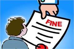 dealing clerks and bls solutions pvt  ltd fines