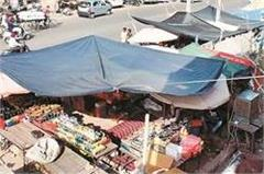 high court judges can not be removed  illegal possession of shopkeepers