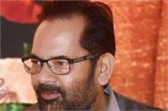 center will not bring divorce on three divisions  naqvi
