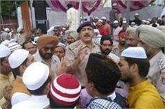 occasion of eid 2 sides fight