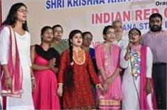 this country is mine where muslim women lesson of gita