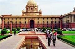 marriage done by making change of religion for second marriage is illegal  hc