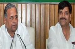 mulayam singh yadav had given the permission of secular mare shivpal