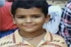 gurugram body of a class ii student found inside a school toilet
