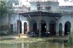 hathras crime branch called the panchayat office