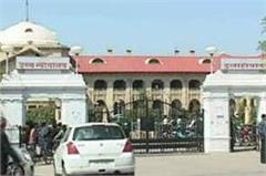 up  high court bar on up government  s decision to stop teachers   salary