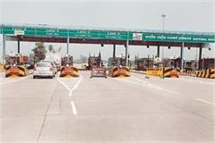 taxes will not be collected on these 15 toll plazas in haryana