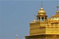 prasad will be ready with machines in sri harmandir sahib
