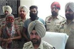 wife killed husband with help of lover