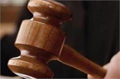 punjab and haryana high court order
