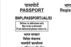 delivery of passport