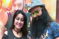 high alert on the indo nepal border for hanifreet  daughter of ram rahim