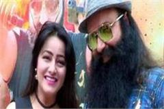 honeypreet seeks fast on nepal border check ups are going on