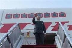 pm modi left for myanmar