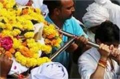shivraj and digvijay arrives for funeral to former mp kalukheda