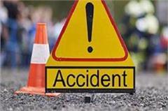 rad accident