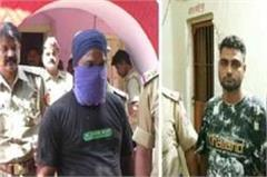 2 suspects of babbar khalsa arrested by up ats
