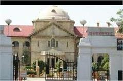 allahabad hc has given a huge blow to swami swaroopanand and vasudevanand