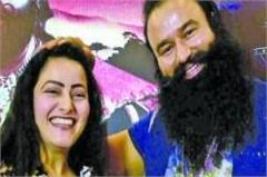 honeypreet mobile number viral in social media