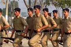 this dera in 16 thousand candidates police constable recruitment written test