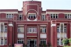 ryan school will open on monday
