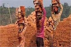 illegal bricks work
