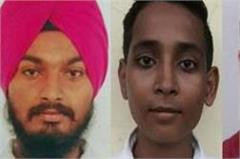 3 young men get jobs on two two crore package