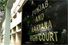 pintu brothers not relieved from high court