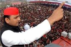 akhilesh in kushinagar said bjp statement and doing is different